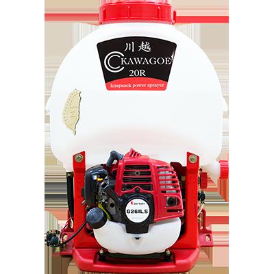 Knapsack power sprayer-C20