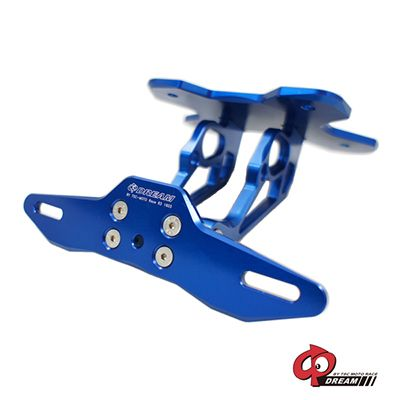 GP R3 Aluminum Adjustable Rear License Plate Supports