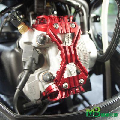MB BWS/ New Cygnus Aluminum Valve Cooler Cover