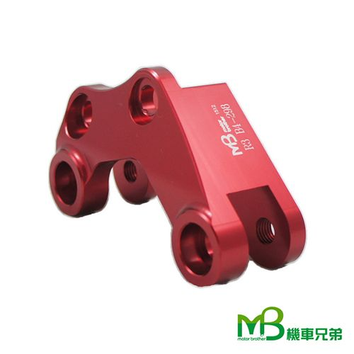 MB Embedded Calipers seat (4 piston Caliper)