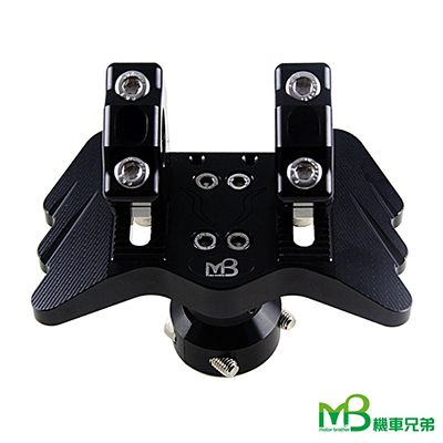 MB Batman Handlebar seat for BWS