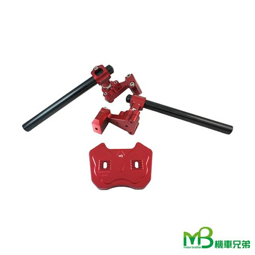MB Bull Demon Magic Adjustable Bar for BWS