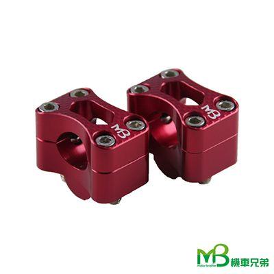 MB 3D Handlebar Risers (diamond type)