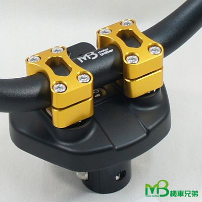 MB 3D Handlebar Risers (straight line type)