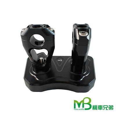 MB Tornado Type Handlebar Seat 22.2mm for BWS