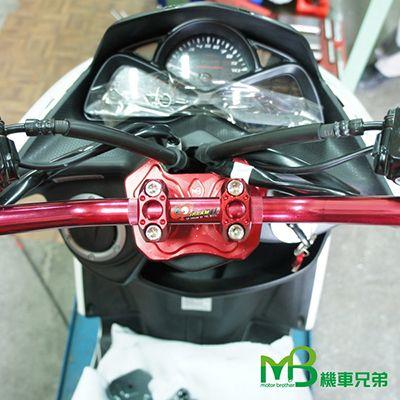 MB Tornado Type Handlebar Seat 22.2mm for SMAX