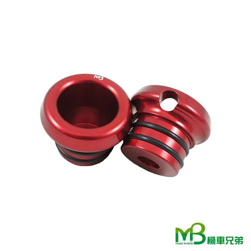 MB UFO Frame Plug for BWS