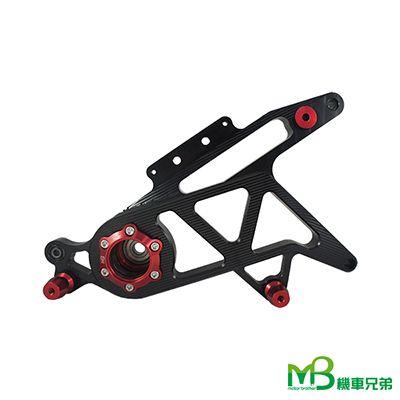 MB Aluminum Rear Rocker Arm for BWS