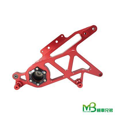 MB Aluminum Rear Rocker Arm single Shock seat for BWS