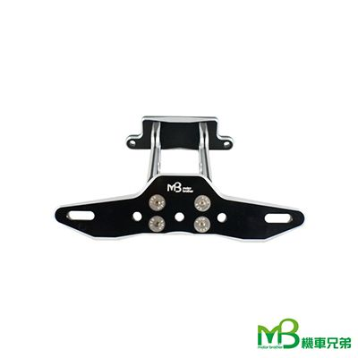 MB Aluminum Adjustable Rear License Plate Supports for SMAX