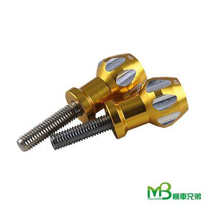 MB Rear Shock Absorber Modeling Screw-8mm