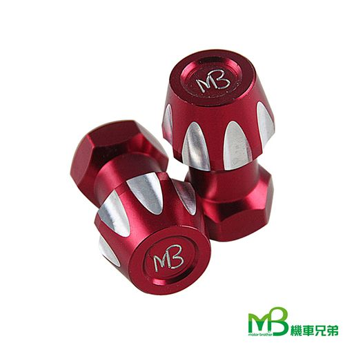 MB Rear Shock Absorber Modeling Screw Nut-10mm