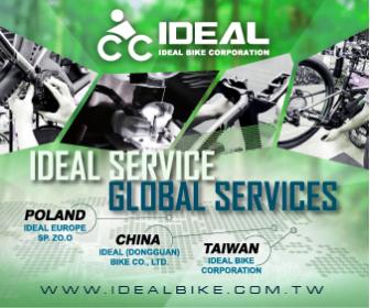 http://idealbike.imb2b.com/