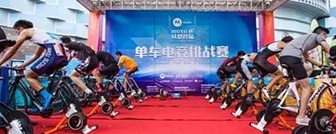 """好玩的单车电竞来亚洲自行车展了!——""""小郎酒 爱发现""""2017南京首届单车电竞挑战赛本月开赛"""