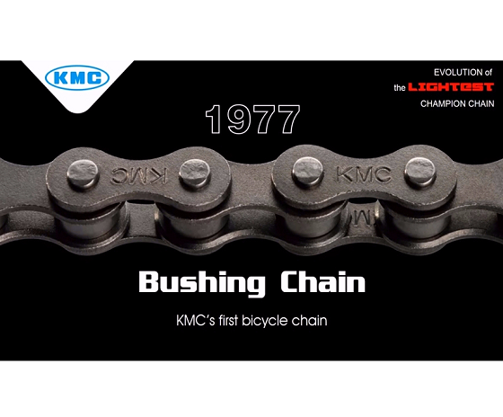 KMC's Super Light chains