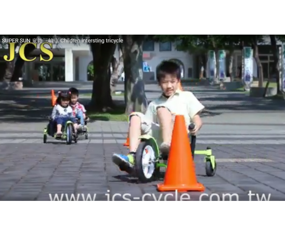 Children intersting tricycle