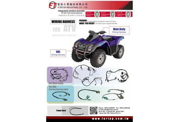 Harness for All-terrain Vehicle