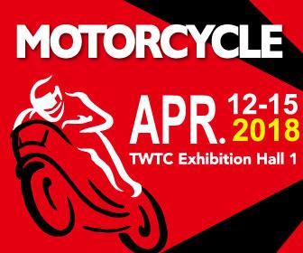 https://www.motorcycletaiwan.com.tw/zh_TW/index.html