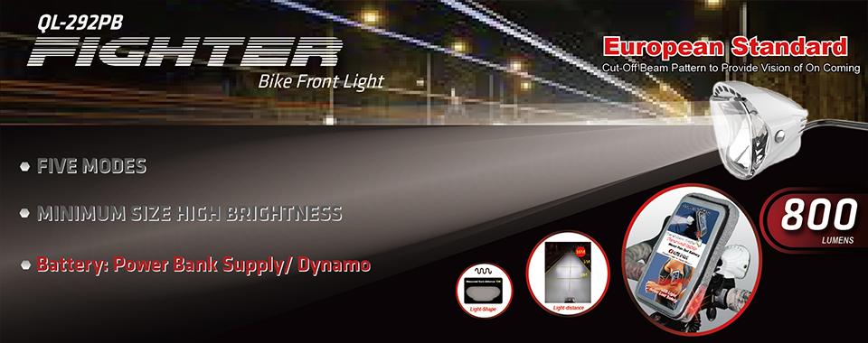 Q-Lite Co., LTD. 鎂仕特股份有限公司