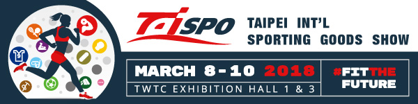 2018 Taispo 台北國際體育用品展覽會
