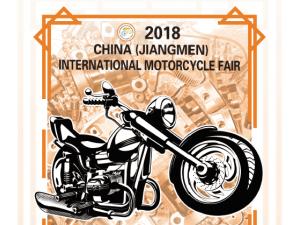 2018 China (Jiangmen) International Motorcycle Industry Expo