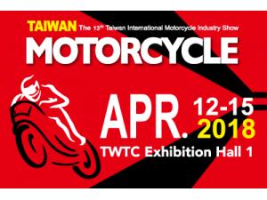 Taiwan International Motorcycle Industry Show