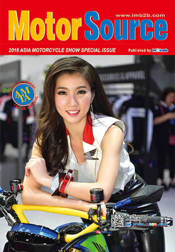 MotorSource (2018 ASIA MOTORCYCLE SHOW SPECIAL ISS