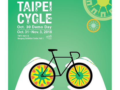 Taipei International Cycle Show 2018