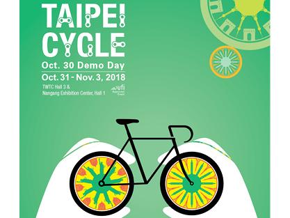 Taipei International Cycle Show 2018
