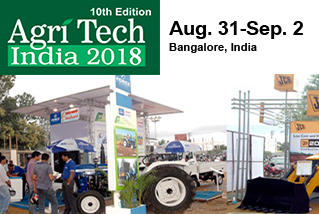 Agritech India2018