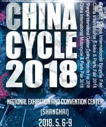 China International Bicycle & Motor Fair 2018