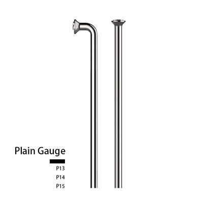 Pillar Spoke P14