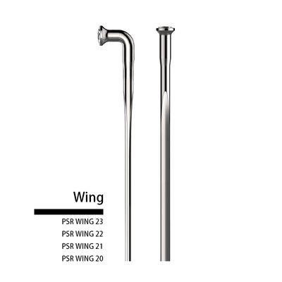Pillar Spoke Wing 20