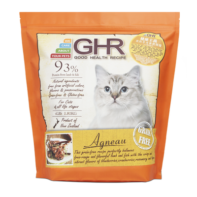 GHR - Agneau grain free dried cat food 1.81kg
