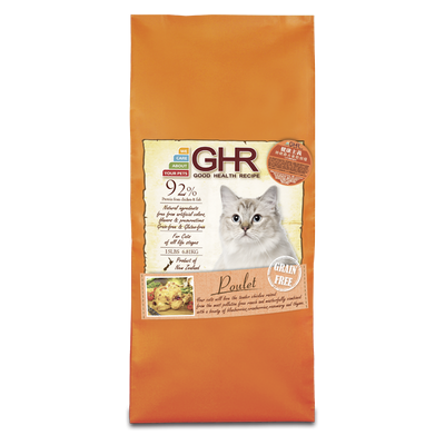 GHR - Poulet grain free dried cat food 6.81kg