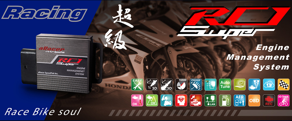aRacer SpeedTek Inc. 艾銳斯動力科技有限公司