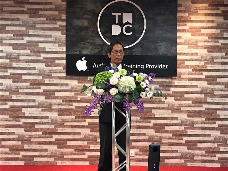 臺中軟體園區全國唯一 TWDC蘋果授權訓練機構開幕啟用