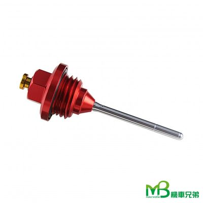 MB Decompression oil Dipstick (46/80/94mm)