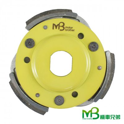 MB Clutch Yellow Type