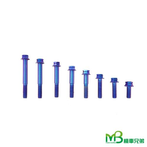 MB Blue Titanium alloy Screw