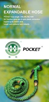 http://zhejianghelen.imb2b.com/