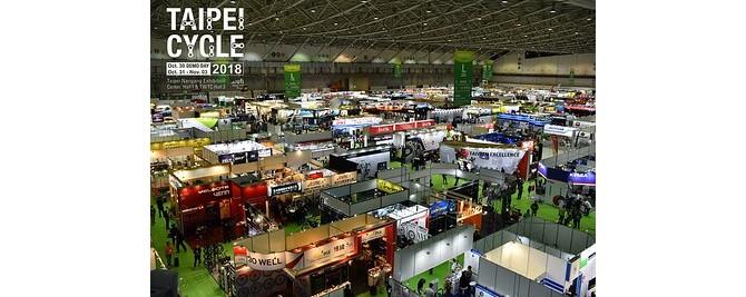 邁向智能騎乘時代 台北國際自行車展吸引3萬人參觀
