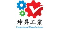 Kuen Sheng Industrial Co., Ltd   坤昇工業有限公司