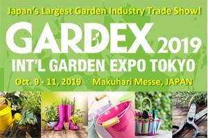 GARDEX Japan 2019