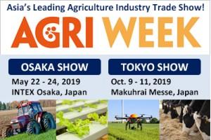 AGRI WEEK TOKYO 2019