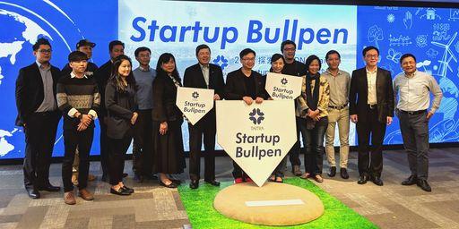 貿協首度舉辦Startup Bullpen發表會 為以色列新創業務揭開序幕