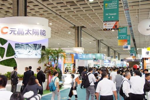 台灣國際智慧能源週4合1再生能源展啟動綠能產業供應鏈商機