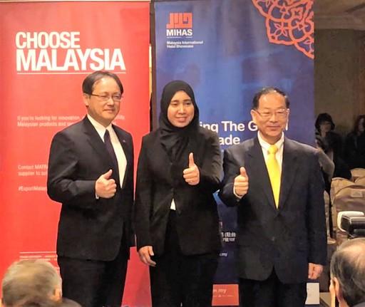 2019馬來西亞國際清真展 台灣優質清真產品強勢出擊