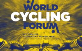 2019世界自行車產業論壇開放報名!