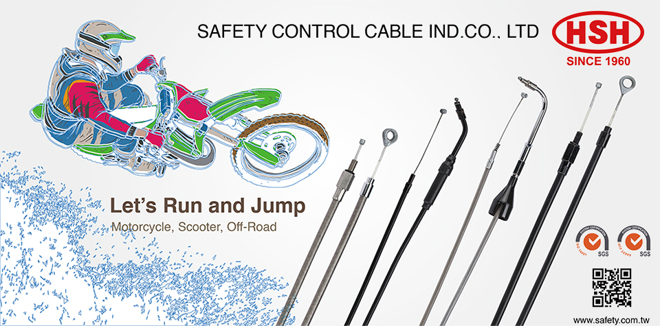 Safety Control Cable Ind. Co., Ltd.   許瑞興工業股份有限公司
